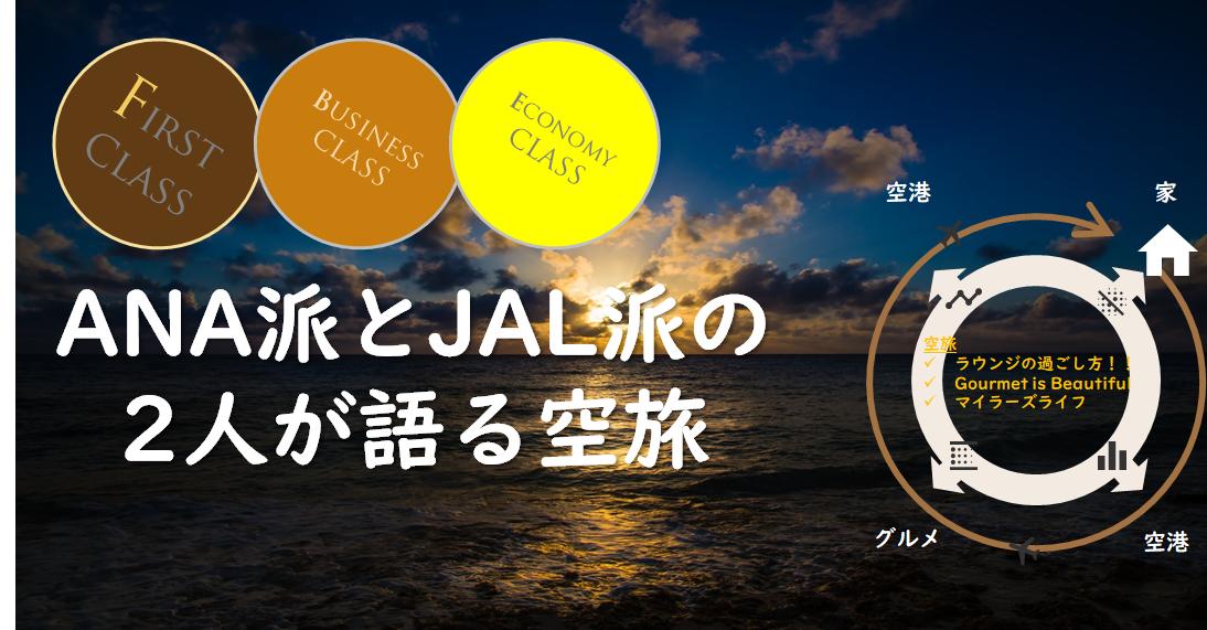 f:id:kusuharyou:20200917140304p:plain