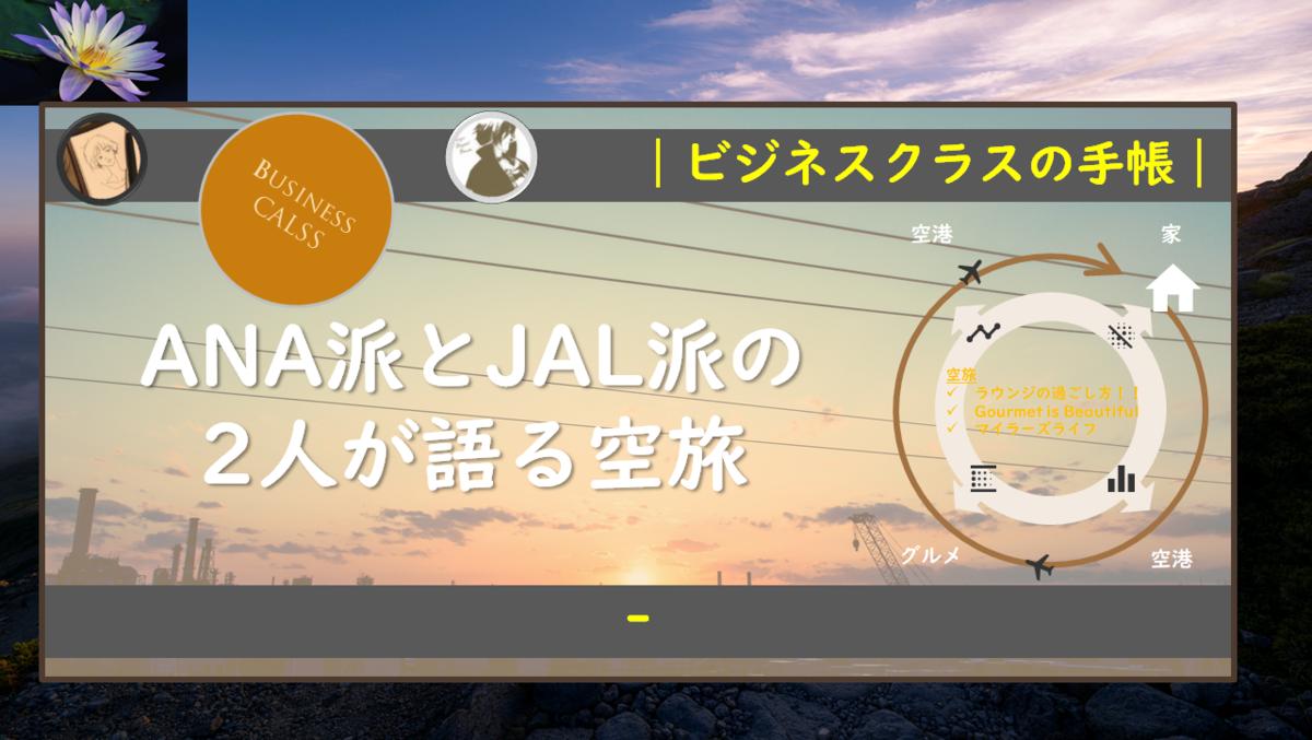f:id:kusuharyou:20200917140800p:plain