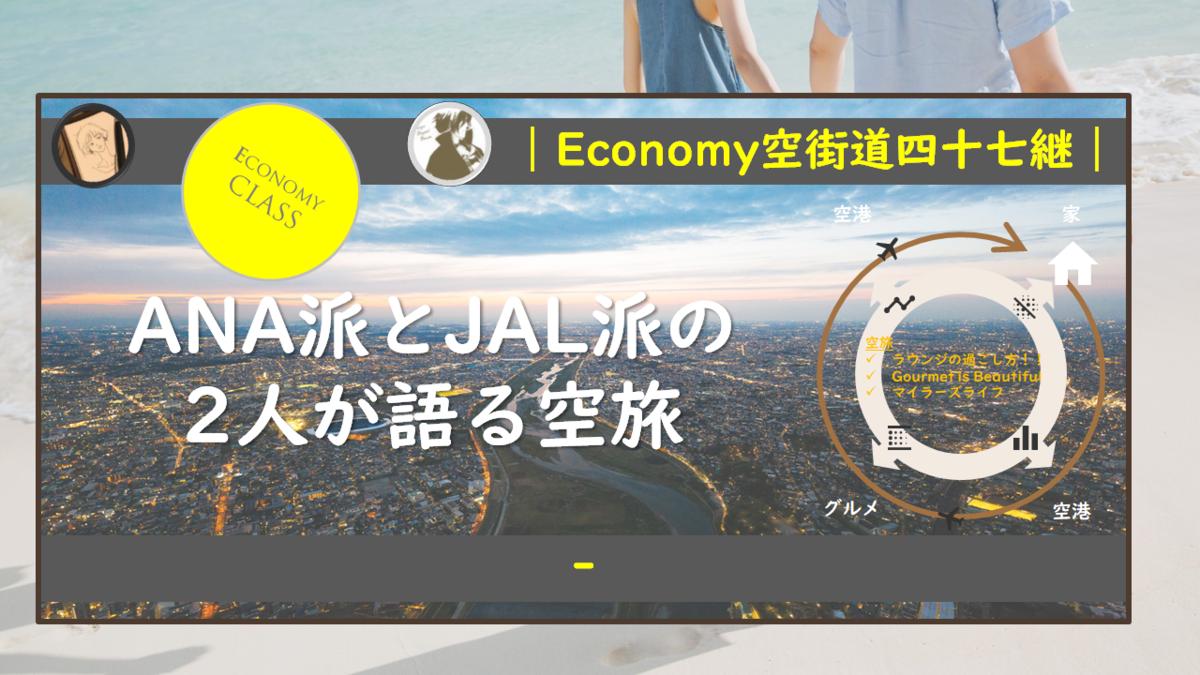 f:id:kusuharyou:20200917141643p:plain