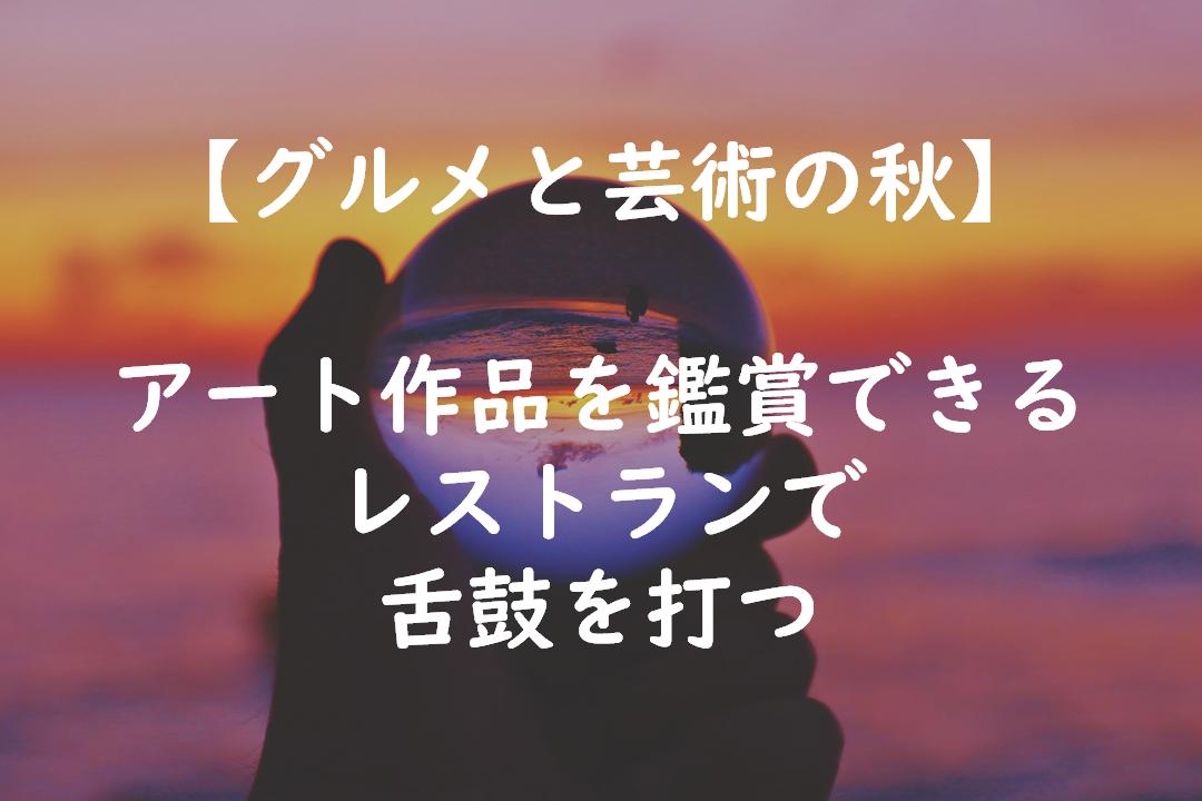 f:id:kusuharyou:20200923203308p:plain