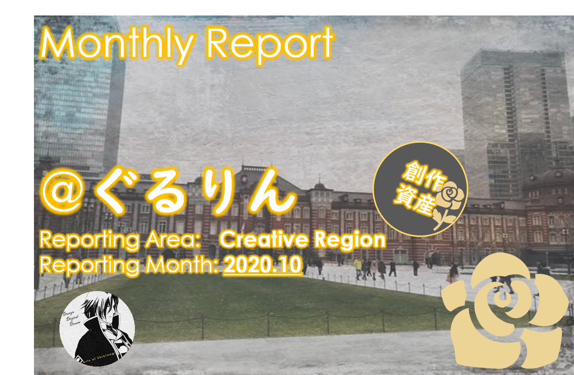 f:id:kusuharyou:20201114111951p:plain