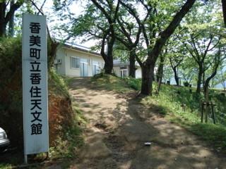 f:id:kusuhiro:20070503092714j:image