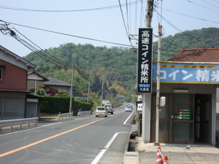 f:id:kusuhiro:20070503132009j:image