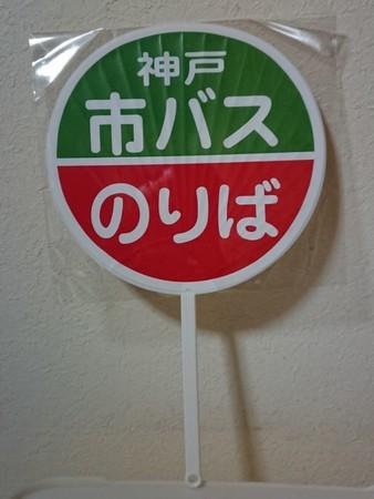 f:id:kusuhiro:20181003004138j:plain