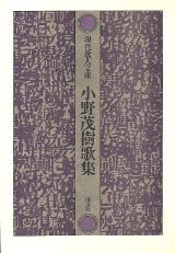 f:id:kusukusu_kun:20070730081326j:image
