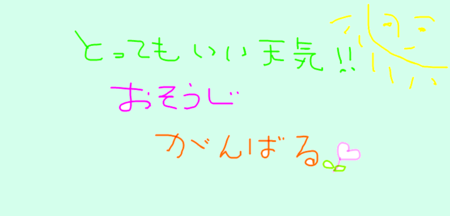 f:id:kusukusu_kun:20080315091401p:image