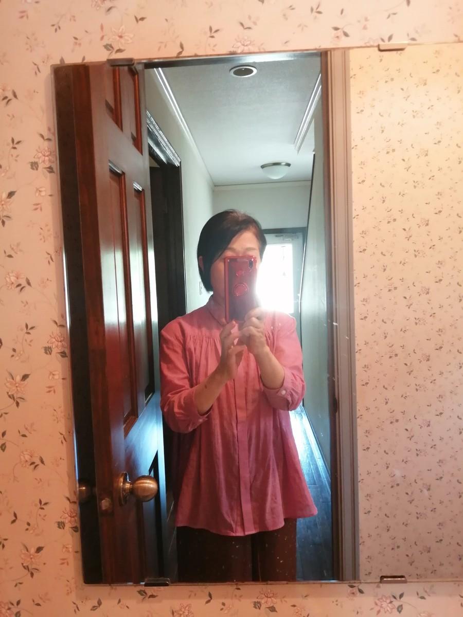 f:id:kusukusu_kun:20200605120228j:plain