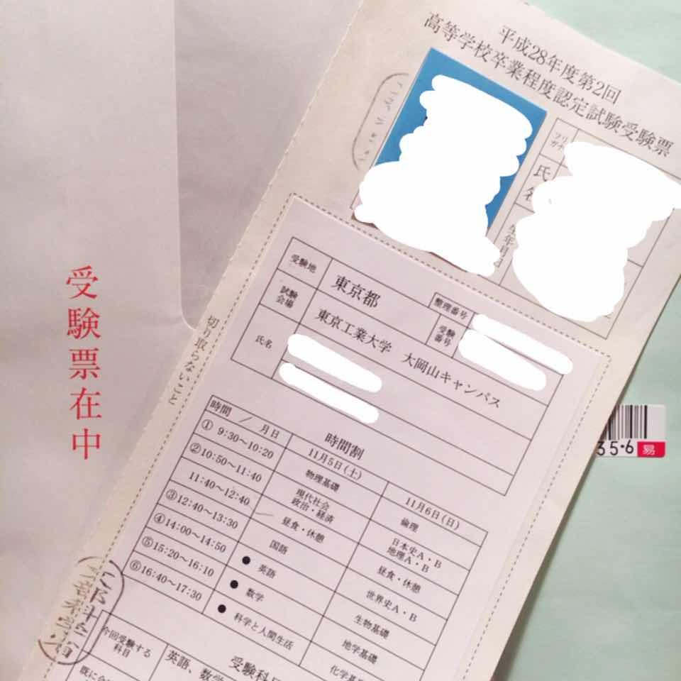 f:id:kusumi001:20161124130720j:plain