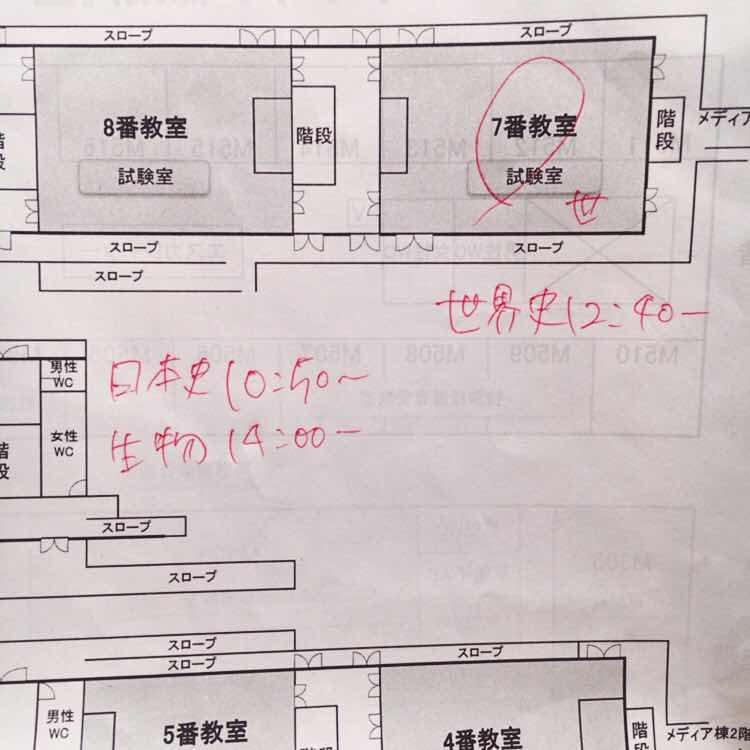 f:id:kusumi001:20161124130832j:plain