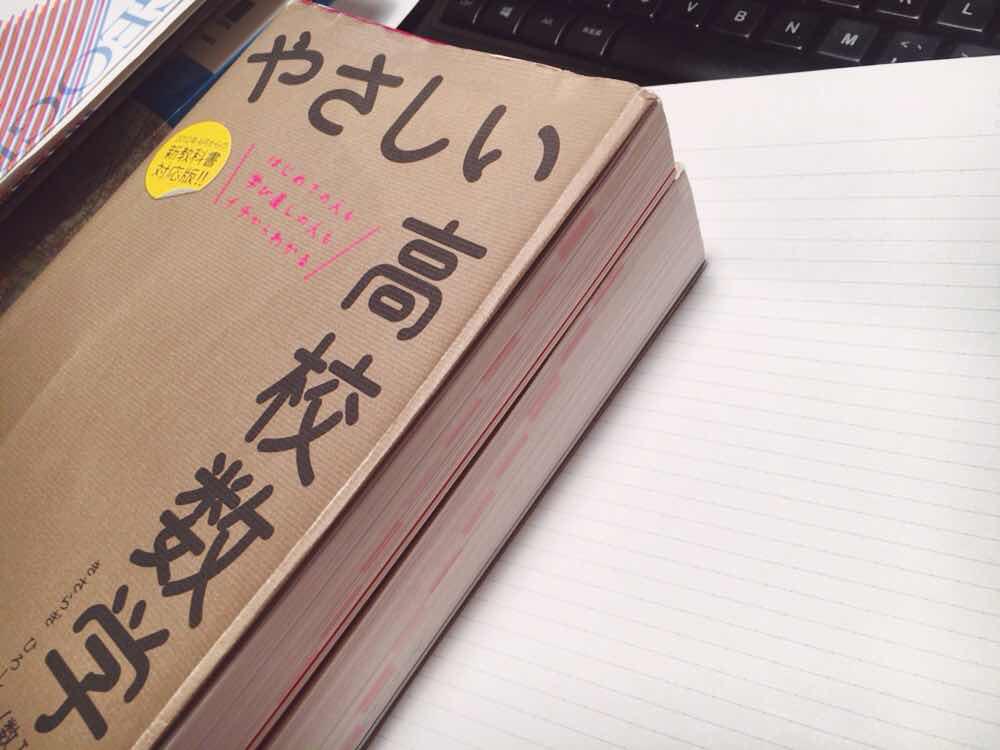 f:id:kusumi001:20161124135048j:plain