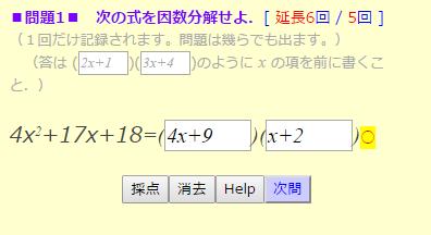f:id:kusumi001:20161130173833p:plain