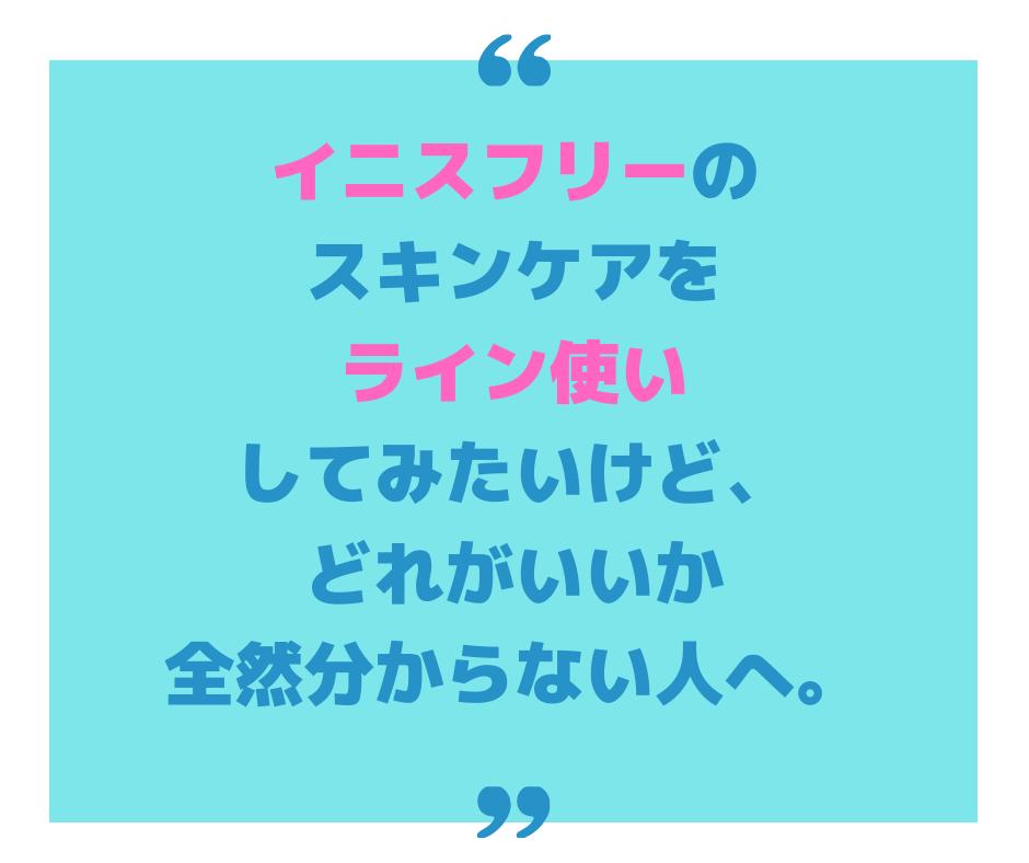 f:id:kusumibyebye:20190321205751p:plain