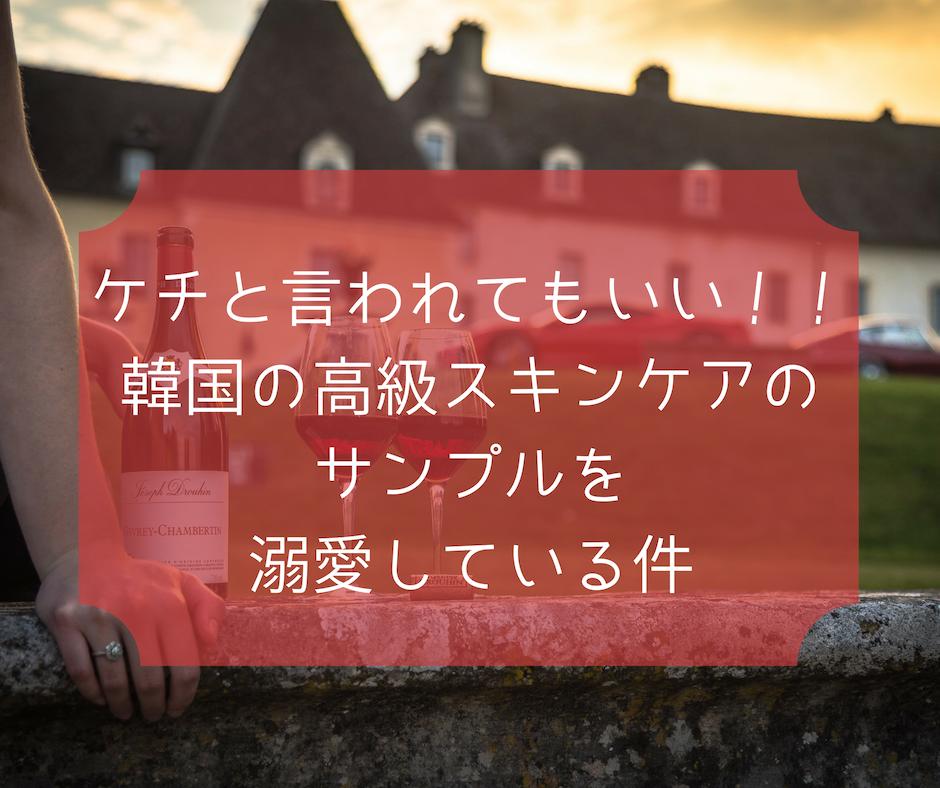 f:id:kusumibyebye:20190505162134p:plain