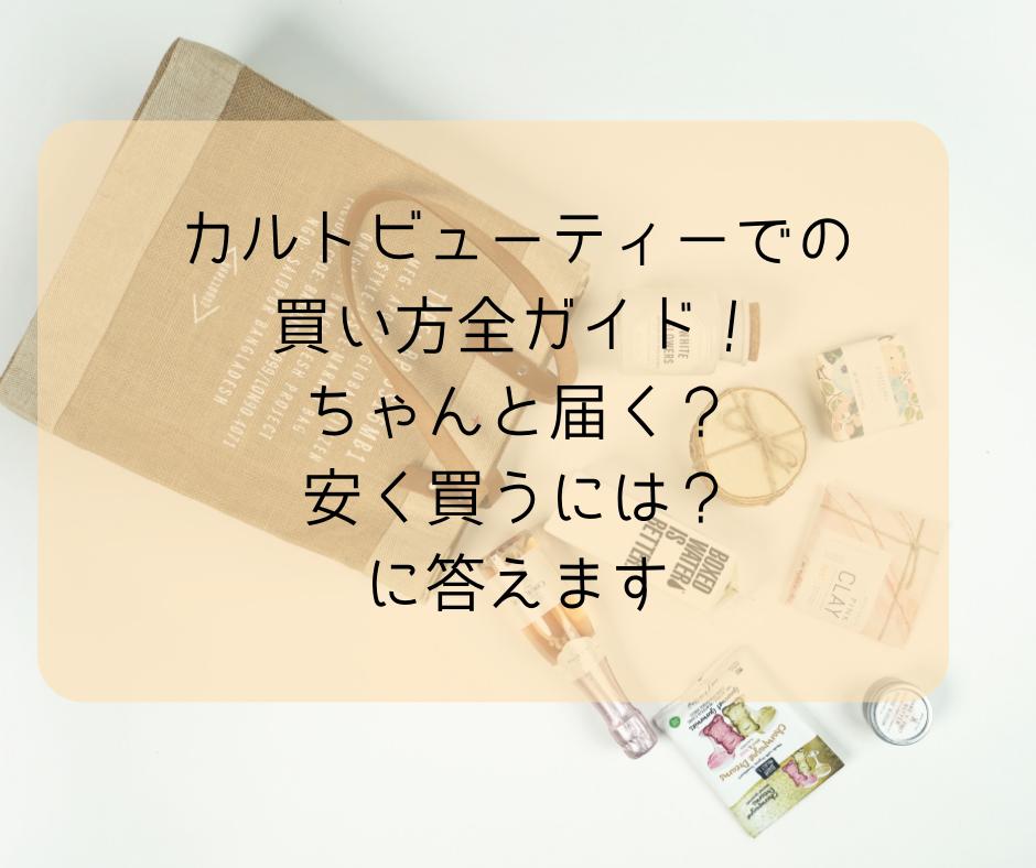 f:id:kusumibyebye:20190908165215p:plain