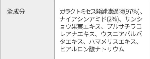 f:id:kusumibyebye:20191026063152j:plain