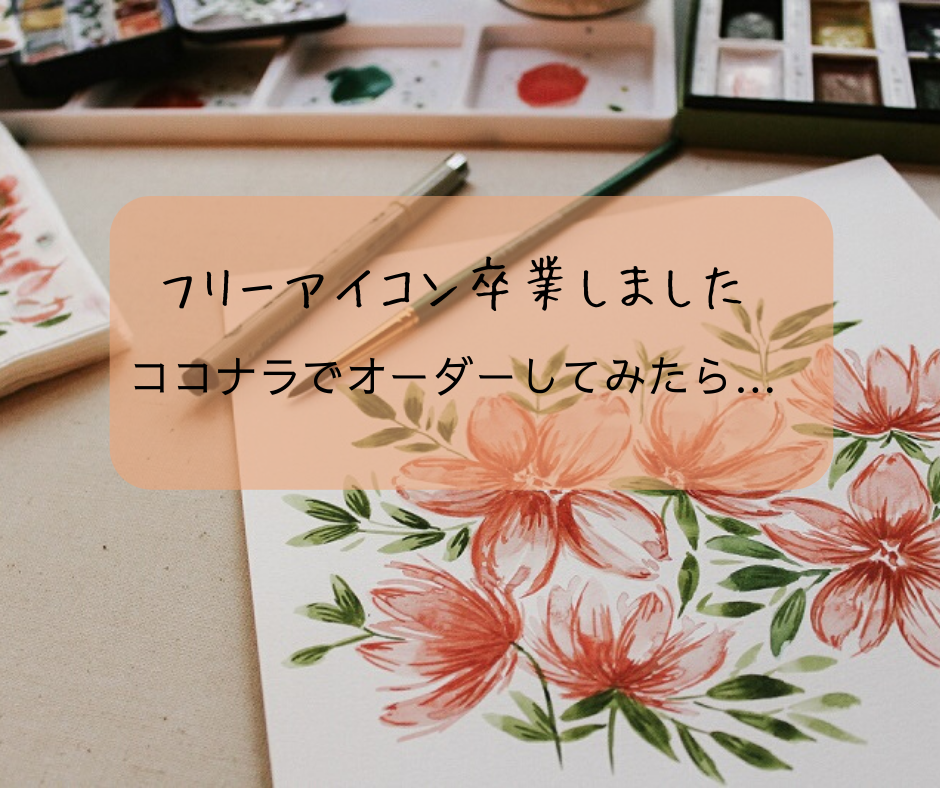 f:id:kusumibyebye:20191110174116p:plain
