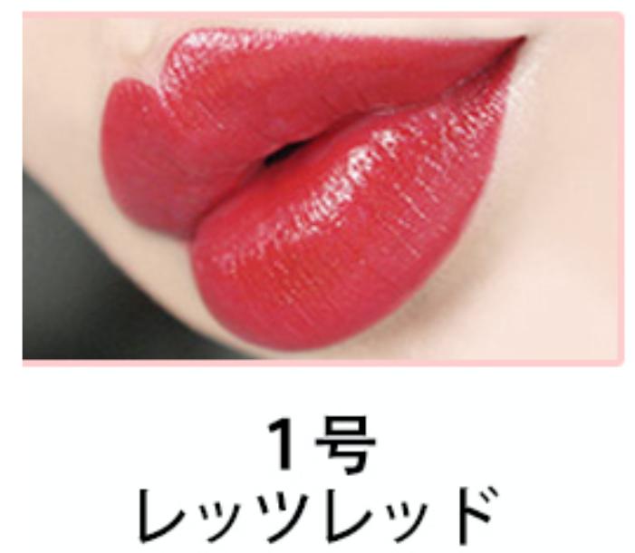 f:id:kusumibyebye:20200124113758p:plain