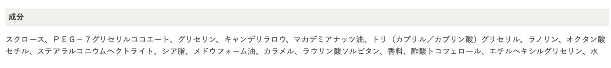 f:id:kusumibyebye:20200322165436p:plain