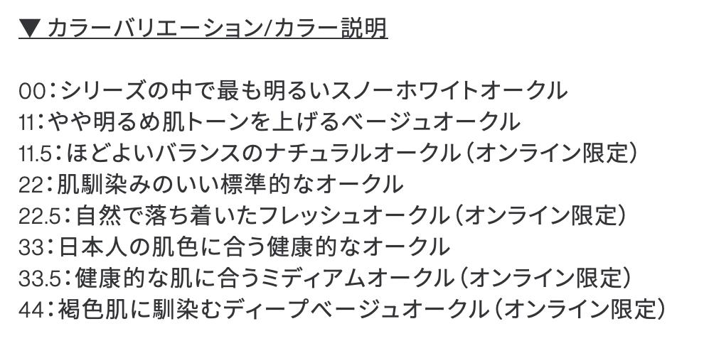 f:id:kusumibyebye:20200524173000p:plain