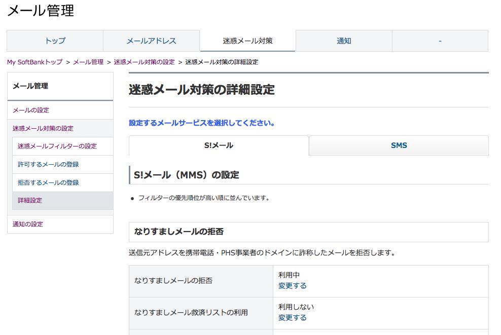 f:id:kusumoto-hde:20180301182729p:plain