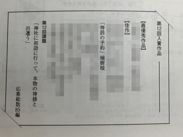 f:id:kusunokidan:20160624132002j:plain