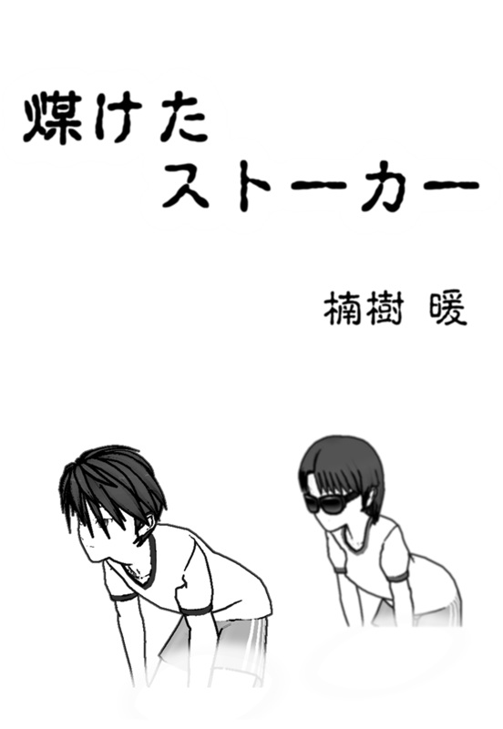 f:id:kusunokidan:20160730115427j:plain