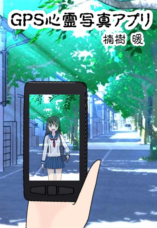 f:id:kusunokidan:20160823173849j:plain