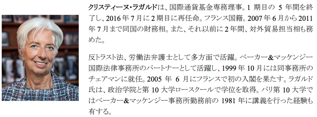 f:id:kusunokiyama:20180623203555p:plain