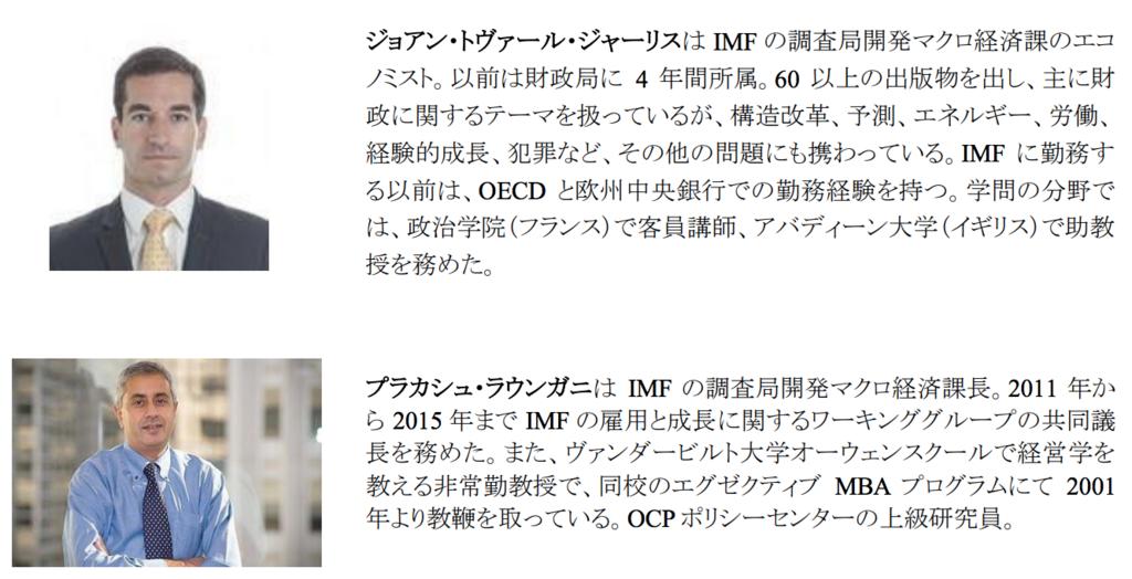 f:id:kusunokiyama:20180701065737p:plain