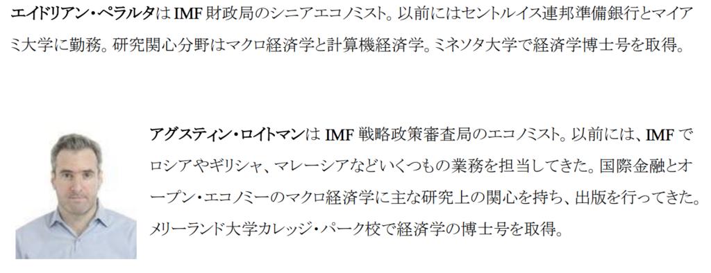 f:id:kusunokiyama:20180710203204p:plain