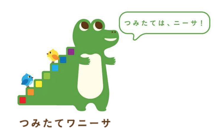 f:id:kusunokiyama:20180715065648p:plain