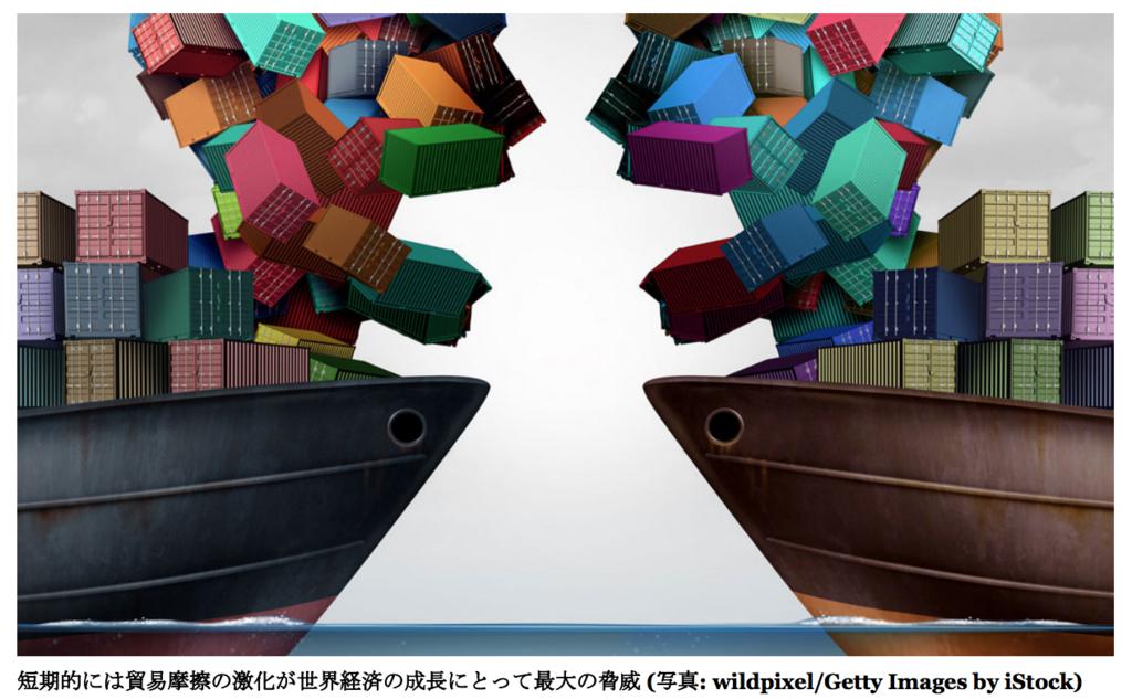 f:id:kusunokiyama:20180803194610p:plain