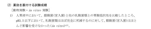 f:id:kusurihack:20200508184455p:plain