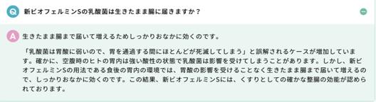 f:id:kusurihack:20200510094850p:plain