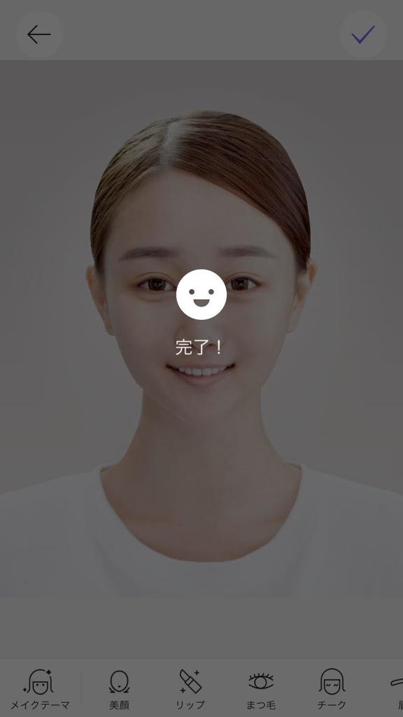 f:id:kusurino-ouchi:20181128112828j:plain