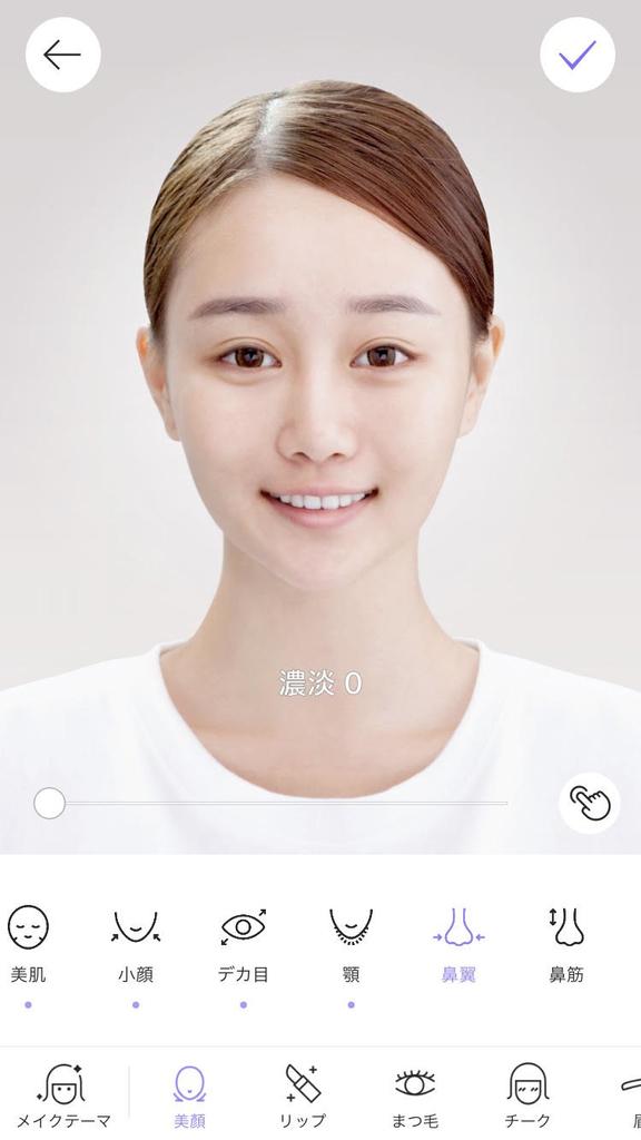f:id:kusurino-ouchi:20181128145642j:plain