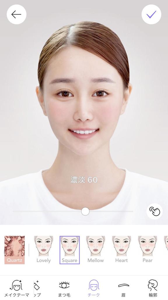 f:id:kusurino-ouchi:20181128160405j:plain