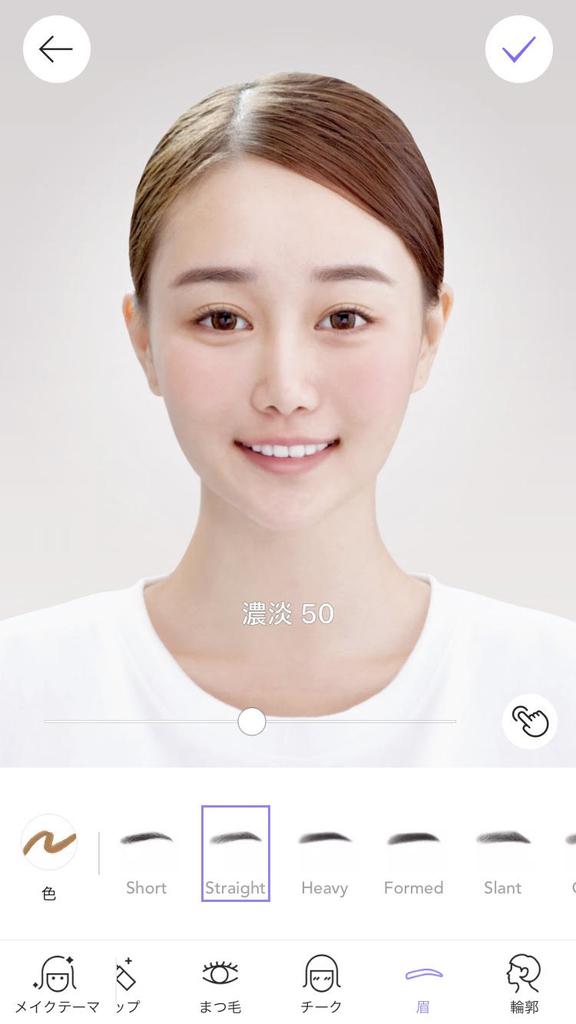 f:id:kusurino-ouchi:20181128160754j:plain