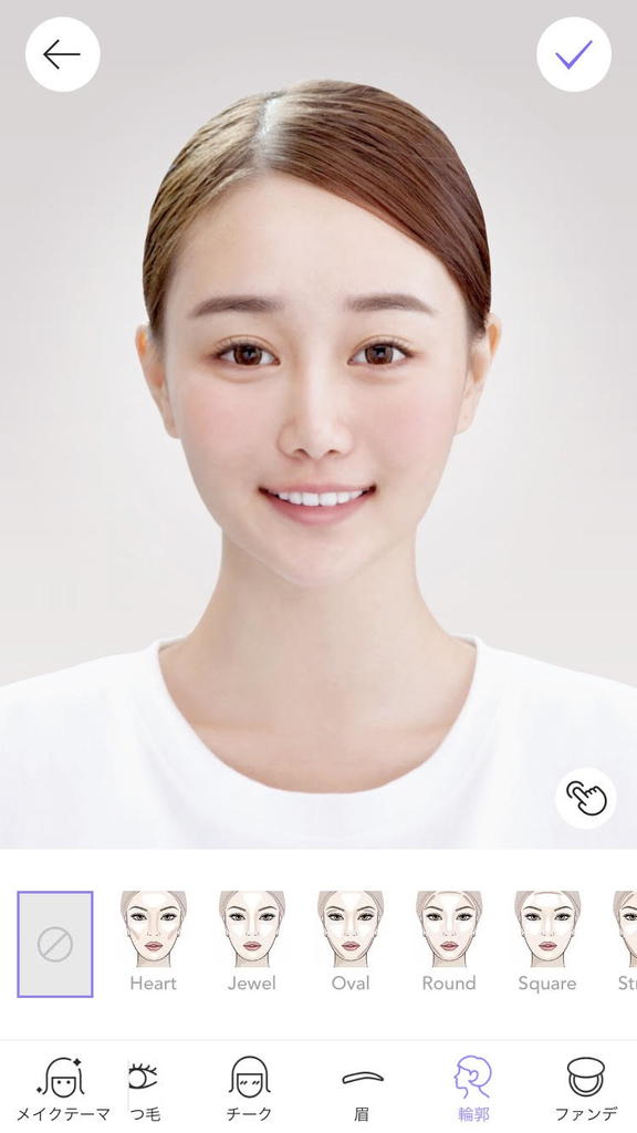 f:id:kusurino-ouchi:20181128161643j:plain