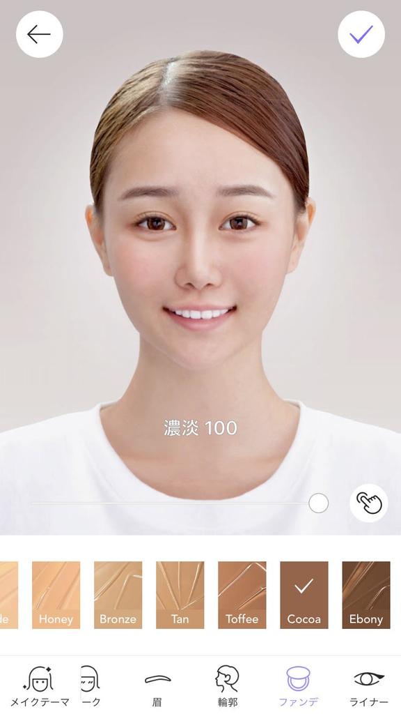 f:id:kusurino-ouchi:20181128163150j:plain