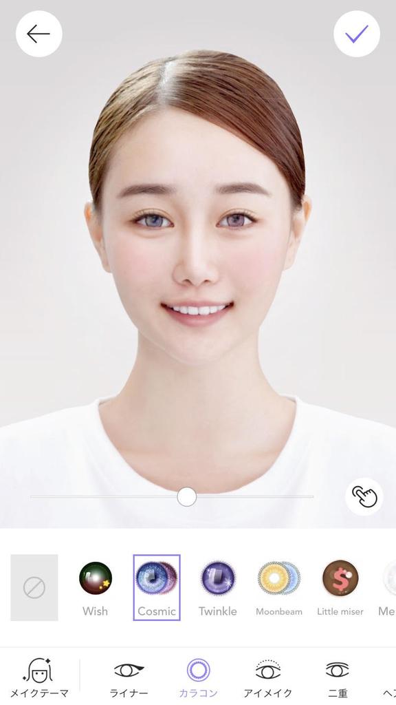 f:id:kusurino-ouchi:20181128164231j:plain