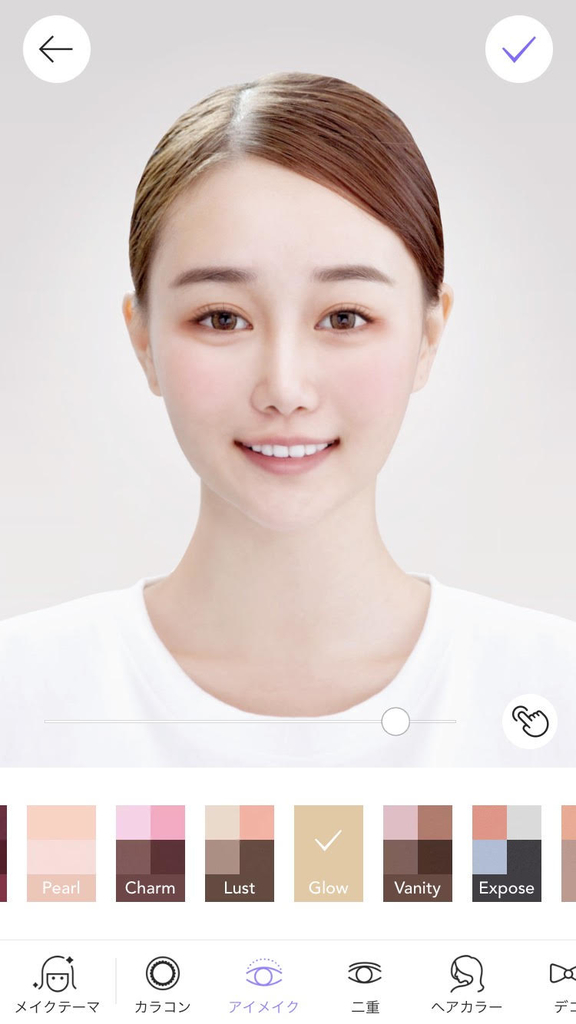 f:id:kusurino-ouchi:20181128164845j:plain