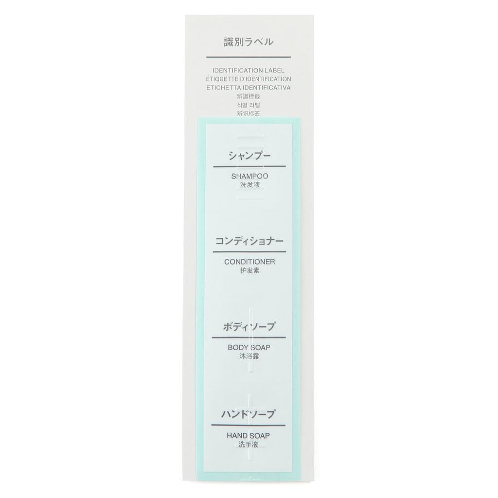 f:id:kusurino-ouchi:20190221141207j:plain
