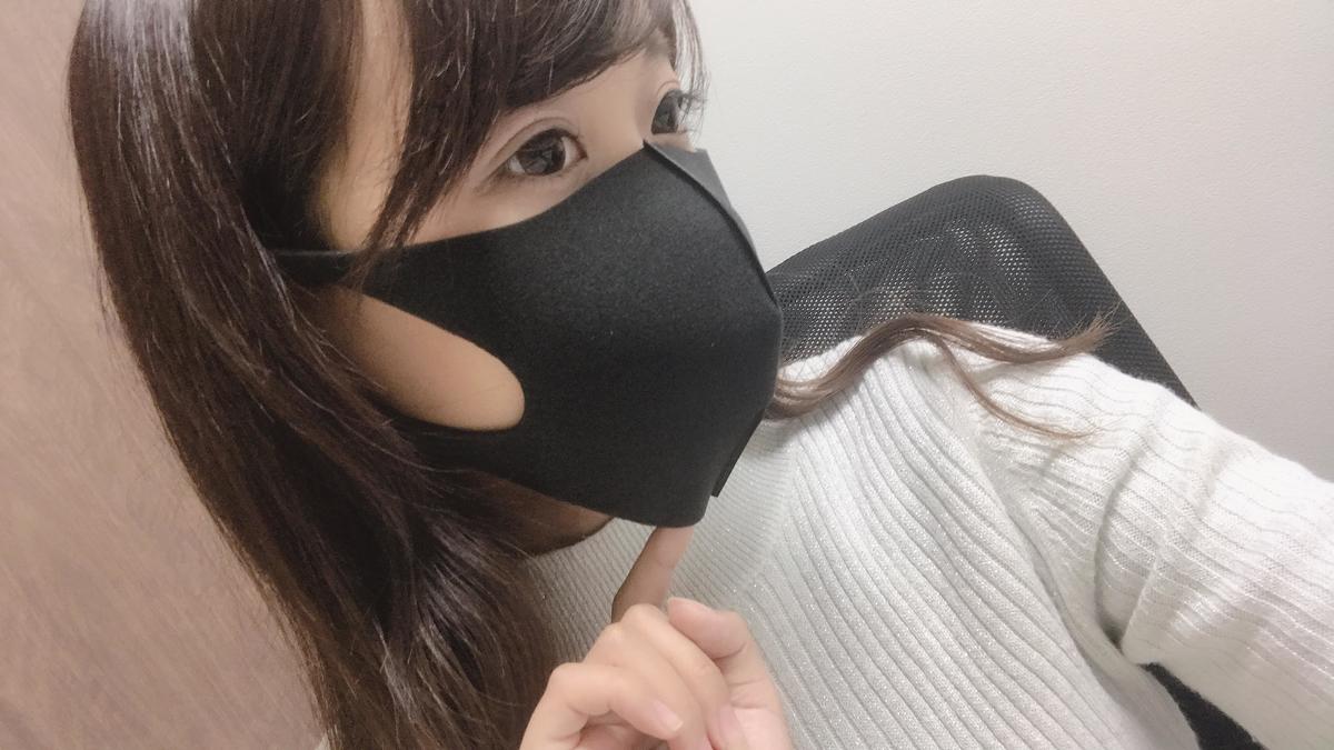 f:id:kusurino-ouchi:20190320154151j:plain