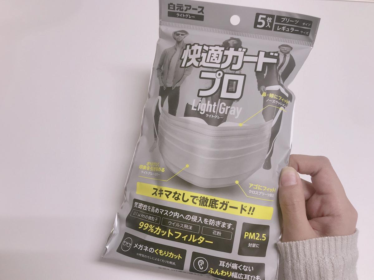 f:id:kusurino-ouchi:20190320155856j:plain