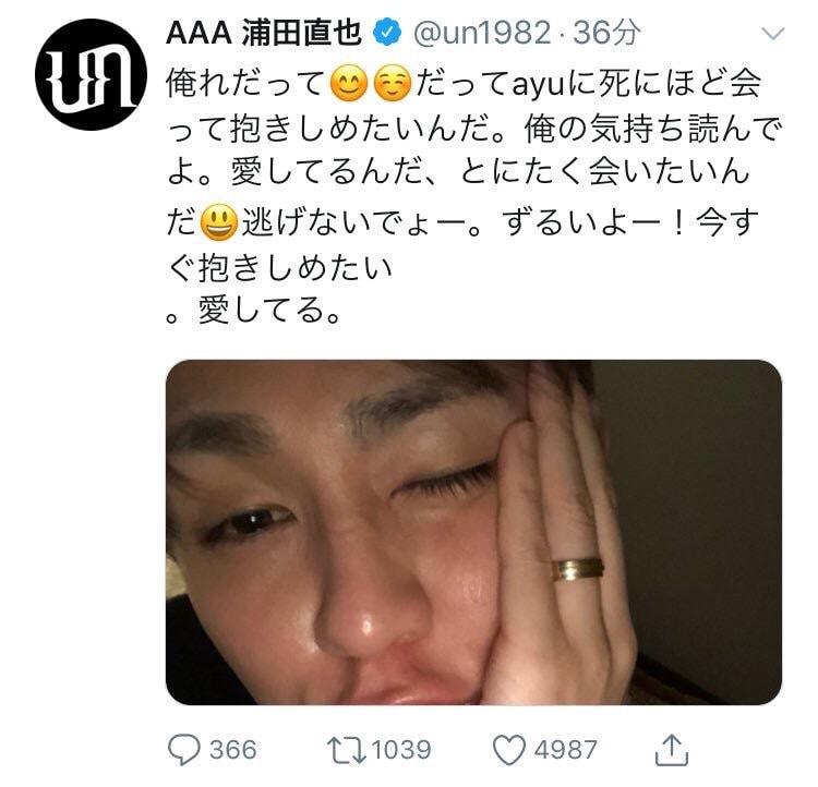 f:id:kusurino-ouchi:20190423140037j:plain