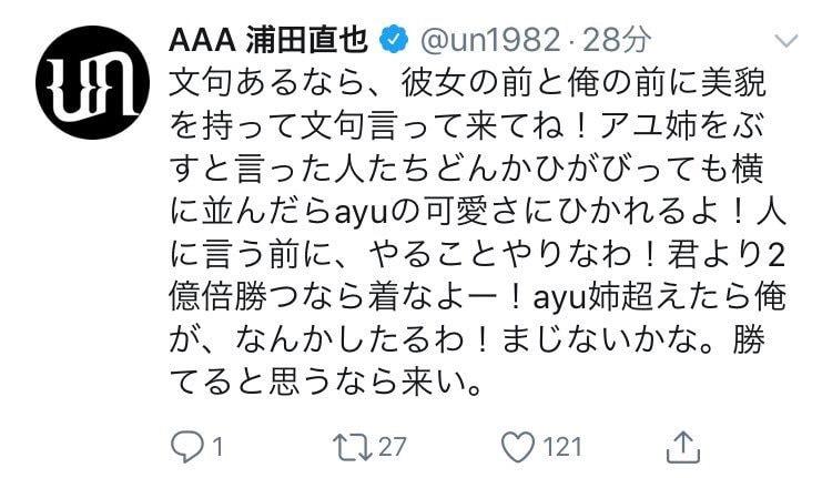 f:id:kusurino-ouchi:20190423141113j:plain