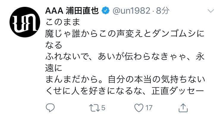 f:id:kusurino-ouchi:20190423141827j:plain