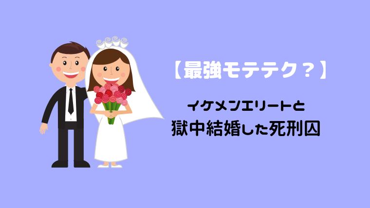 f:id:kusurino-ouchi:20190425172419p:plain