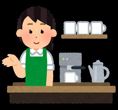 f:id:kusurino-ouchi:20190426145431p:plain